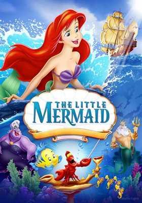 ქალთევზა / The Little Mermaid  (ქართულად)