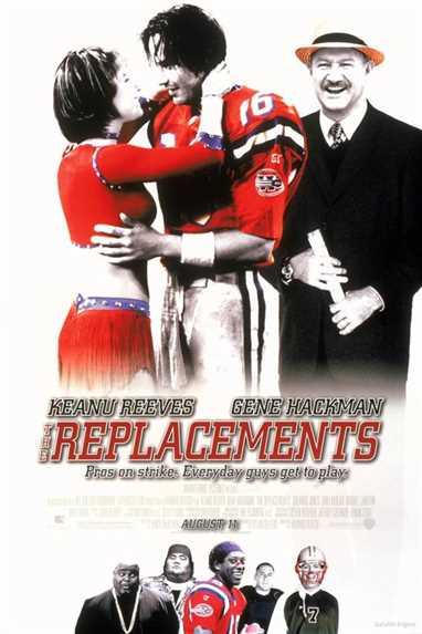 დუბლიორები / The Replacements  (ქართულად)