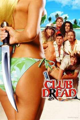 შიშის კლუბი / Club Dread  (ქართულად)
