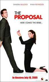 წინადადება / The Proposal  (ქართულად)