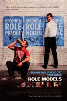 მისაბაძი მაგალითები / Role Models  (ქართულად)