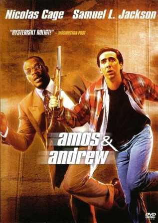ემოსი და ენდრიუ / Amos & Andrew  (ქართულად)