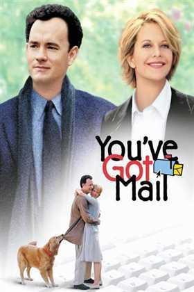 თქვენთვის წერილია / You've Got Mail  (ქართულად)