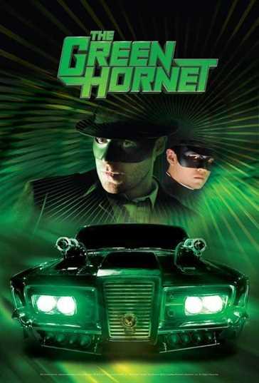 მწვანე კრაზანა / The Green Hornet (ქართულად)