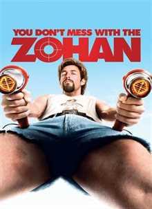 მოერიდეთ ზოჰანს / You Don't Mess with the Zohan (ქართულად)