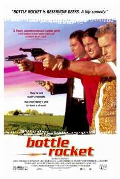 რაკეტა ბოთლში / Bottle Rocket  (ქართულად)