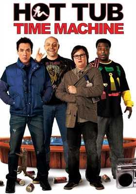 ჯაკუზი, დროის მანქანა / Hot Tub Time Machine  (ქართულად)