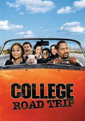 კოლეჯის საგზაო მოგზაურობა / College Road Trip (ქართულად)