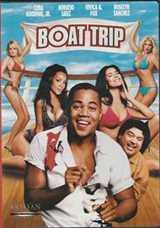 ცისფერი კრუიზი / Boat Trip (ქართულად)