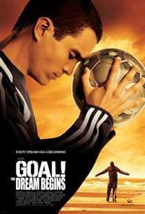 შტანგა გოლი / Goal  (ქართულად)