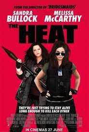 სიცხე / The Heat (ქართულად)