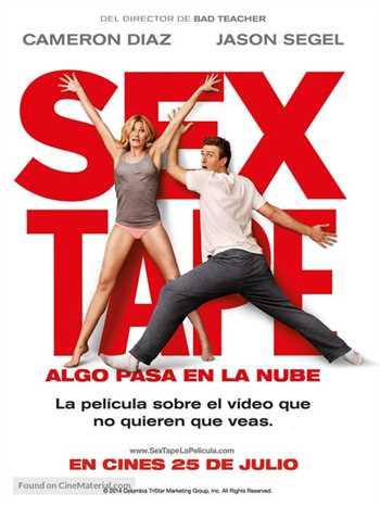 სექს ვიდეო / Sex Tape  (ქართულად)