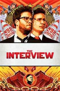 ინტერვიუ / The Interview  (ქართულად)