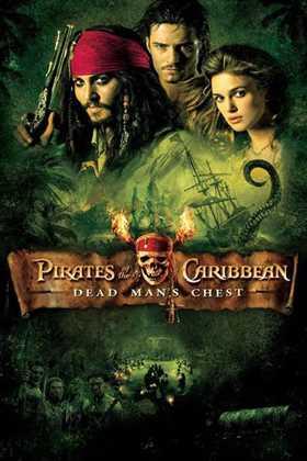 კარიბის ზღვის მეკობრეები 2 მიცვალებულის სკივრი / Pirates of the Caribbean Dead Man's Chest