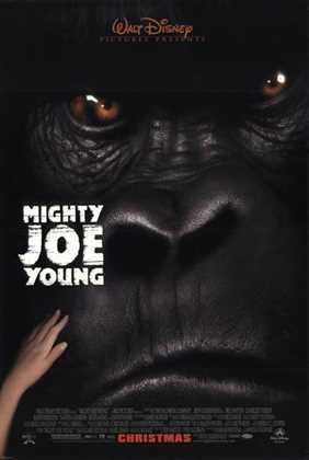 ძლიერი ჯო იანგი / Mighty Joe Young  (ქართულად)