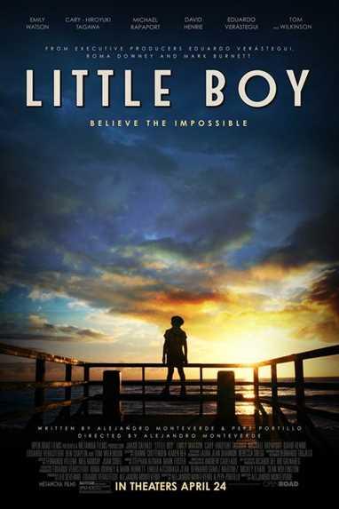 პატარა ბიჭი / Little Boy  (ქართულად)