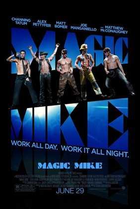 სუპერ მაიკი / Magic Mike  (ქართულად)