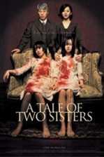 ორი დის ისტორია / A Tale of Two Sisters (ქართულად)
