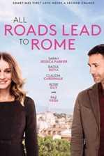ყველა გზა რომში მიდის  / All Roads Lead to Rome  (ქართულად)