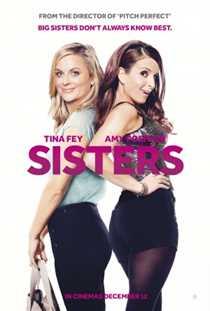 დები / Sisters (ქართულად)
