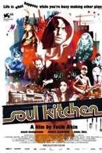 სულის სამზარეულო / Soul Kitchen (ქართული)