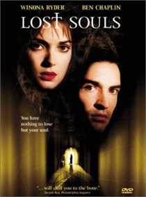 Lost Souls / დაკარგული სულები