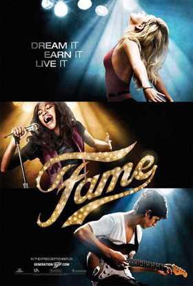 დიდება / Fame (ქართულად)