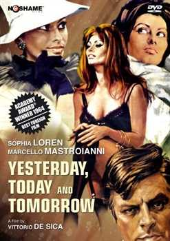 გუშინ, დღეს, ხვალ / Yesterday, Today and Tomorrow  (ქართულად)