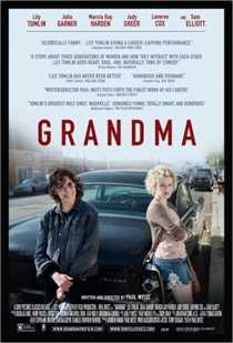 ბებია / Grandma (ქართულად)