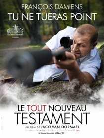 უახლესი აღთქმა / The Brand New Testament(ქართულად)