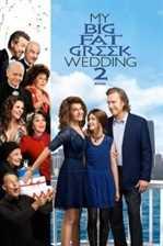 ჩემი დიდი ბერძნული ქორწილი 2 / My Big Fat Greek Wedding 2 (ქართულად)