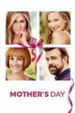დედის დღე / Mother's Day (ქართულად)