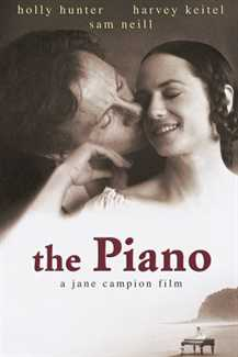 The Piano / პიანინო