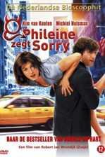 Phileine Says Sorry / ფილეინი პატიებას ითხოვს