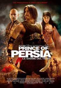Prince Of Persia The Sands Of Time / სპარსეთის პრინცი: დროის ქვიშები (ქართულად)