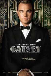 The Great Gatsby / დიდი გეთსბი (ქართულად)