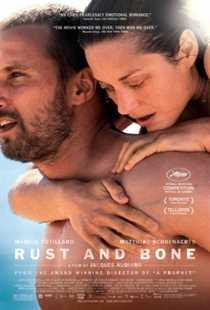 Rust and Bone  / ჟანგი და ძვალი (ქართულად)