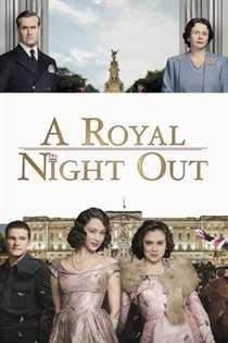 ლონდონური არდადაგები / A Royal Night Out (ქართულად)