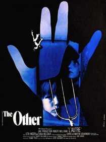 სხვები / The Others  (ქართულად)