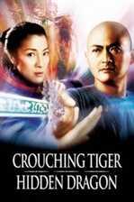 მოახლოვებული ვეფხვი, ჩასაფრებული დრაკონი /  Crouching Tiger, Hidden Dragon (ქართულად)