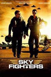 ზეცის რაინდები / Sky Fighters  (ქართულად)