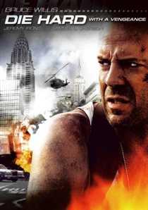 კერკეტი კაკალი 3 / Die Hard 3: With a Vengeance (ქართულად)