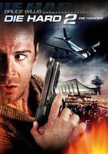 კერკეტი კაკალი 2 / Die Hard 2 (ქართულად)