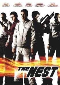 კრაზანების ბუდე / The Nest  (ქართულად)