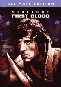 რემბო: პირველი სისხლი / Rambo: First Blood  (ქართულად)