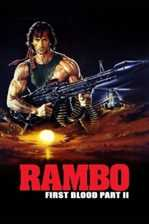 რემბო 2 / Rambo: First Blood Part II  (ქართულად)