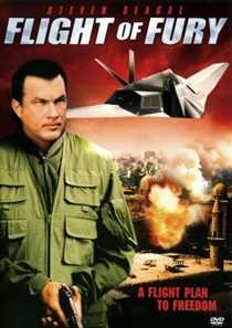 გამძვინვარებული ფრენა  / Flight of Fury (ქართულად)