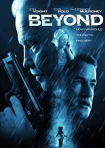 საზღვარს მიღმა / Beyond (ქართულად)