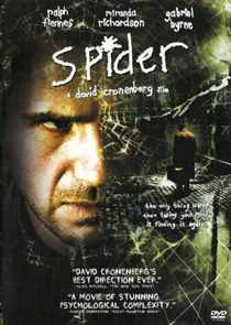 Spider / ობობა (ქართულად)