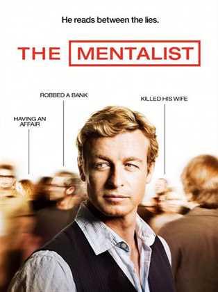 მენტალისტი / The Mentalist (ქართულად)